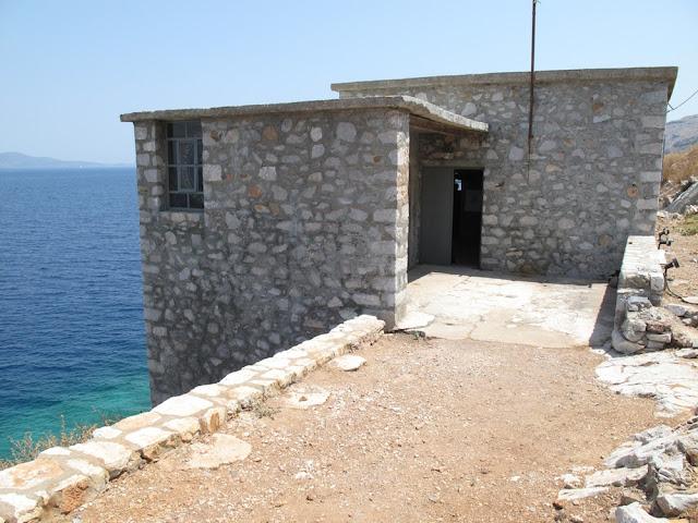 D E S T E FOUNDATION: HYDRA & ATHENS, GREECE